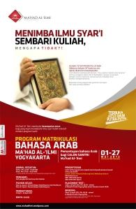 Matrikulasi Bahasa Arab Mahad Al 'Ilmi
